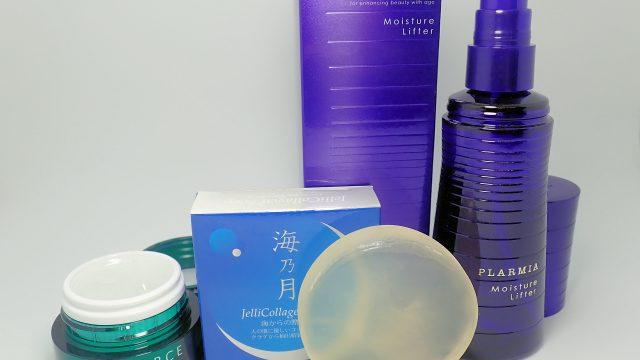 クラゲ エキス コラーゲン ムチン 化粧品